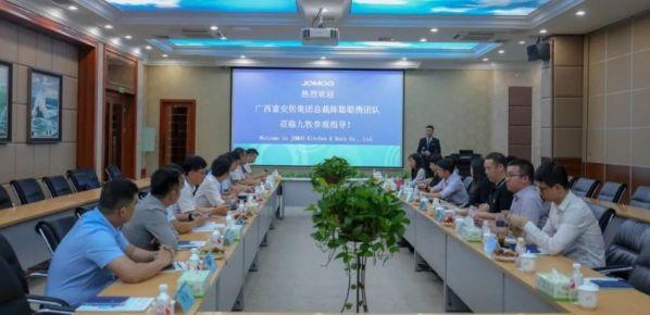 九牧卫浴与富安居集团签署战略合作协议南平